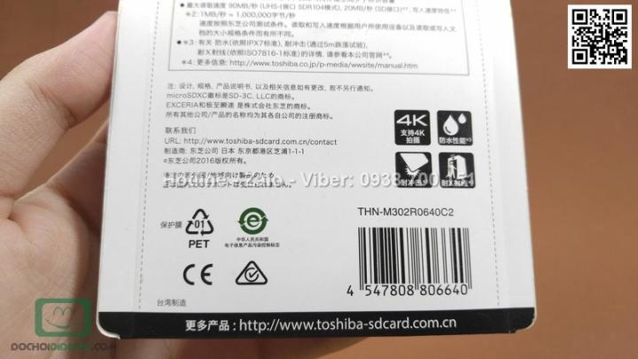 the-nho-microsd-toshiba-64gb-class-10-90mb-s