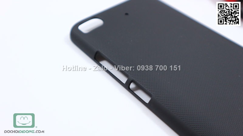 Ốp lưng Xiaomi Mi5s Nillkin vân sần