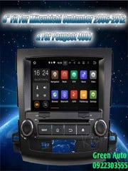 DVD Android Mitsubishi Outlander 2006-2012 theo xe cắm giắc zin