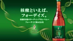 Collagen tươi DNA Natural Collagen 720ml