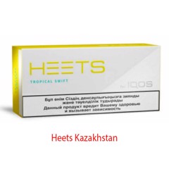 Heets Tropical Kazakhstan