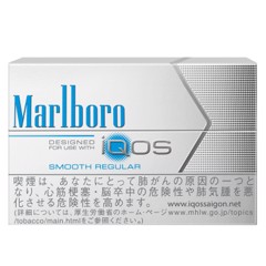 Marlboro Smooth Regular Nhật (Bạc)