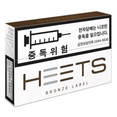 HEETS BRONZE LABEL (한국 )10pcs