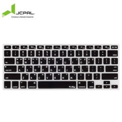 Phủ phím trong Verskin Learn Macbook cho Macbook Pro 13'' 15'' (Touch Bar)