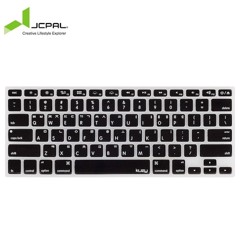 Phủ phím trong Verskin Learn Macbook cho Macbook 12'' / Pro 12'' 13'' (Non-Touch)