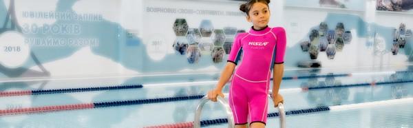Quần áo bơi lặn trẻ em