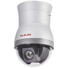 Camera LiLin PTZ Dome IPS5204A