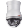Camera LiLin PTZ Dome IPS5304A