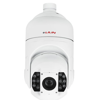 Camera LiLin PTZ Dome PSR5024EX20