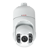 Camera LiLin PTZ Dome PSR5524X25