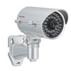 Camera LiLin S Series SR7022E6