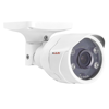 Camera LiLin S Series SR8222E4