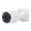 Camera LiLin Z Series ZSR8122EX2