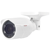 Camera LiLin Z Series ZSR8122EX3