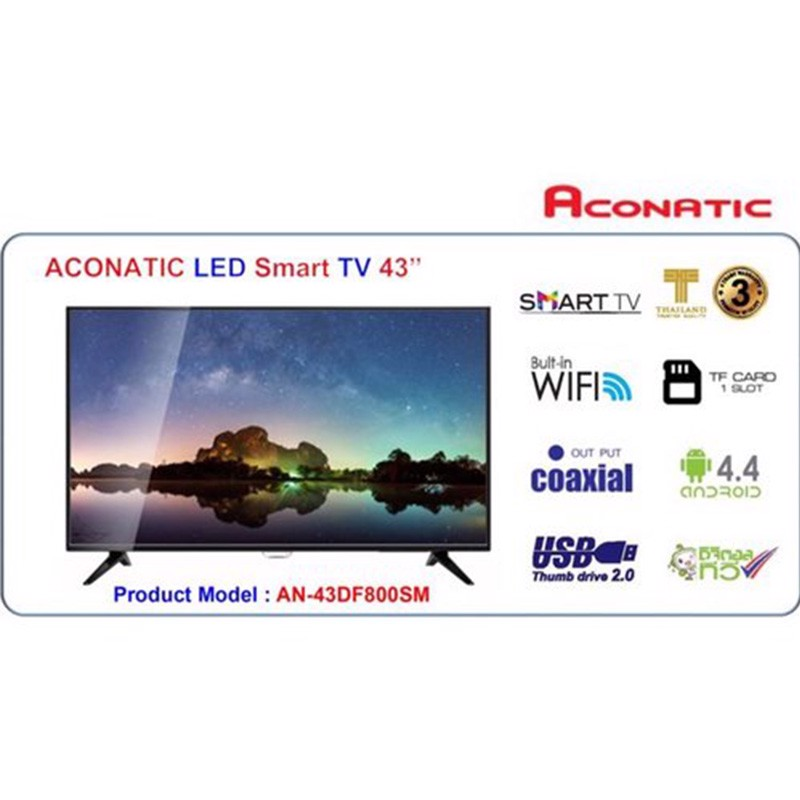 SMART TV 43 INCH AN-43DF800SM