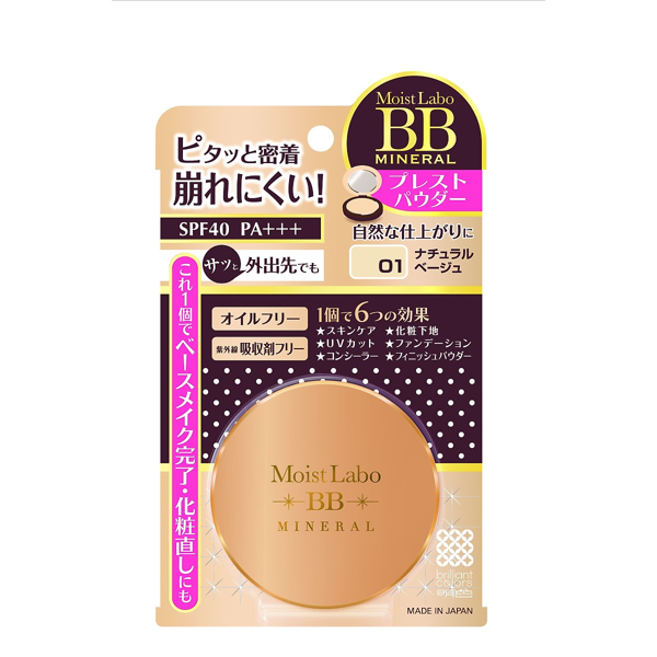 PHẤN NÉN MEISHOKU MOIST-LABO BB MINERAL PRESSED POWDER