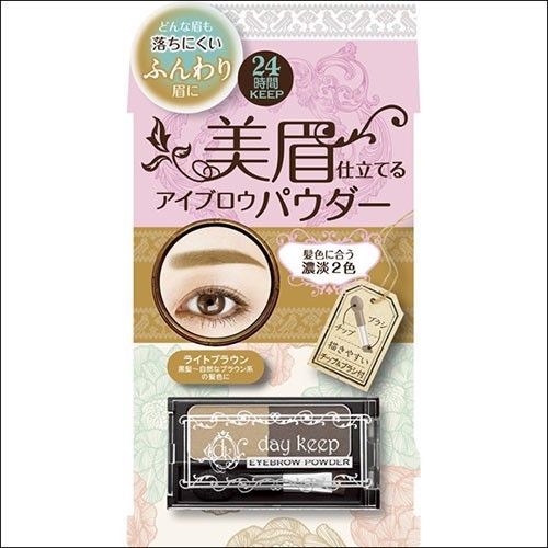 BỘT KẺ LÔNG MÀY NARIS DAY KEEP EYEBROW POWDER BROWN