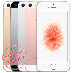 Apple iPhone SE 16GB Global Rose - (New 99%)