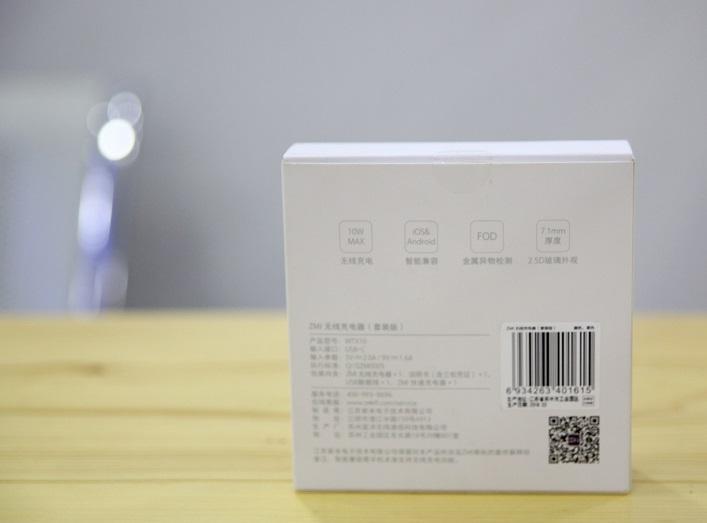 Sạc nhanh không dây Xiaomi
