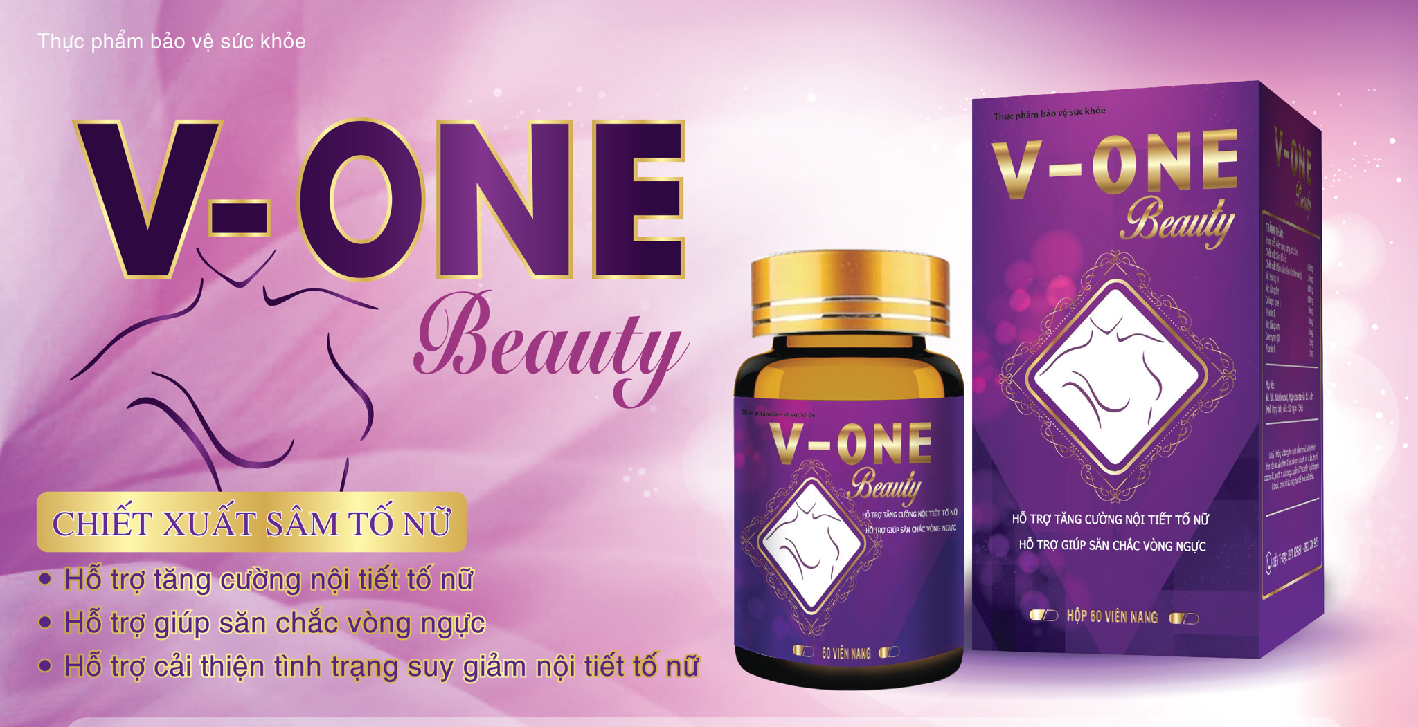 V- One Beauty