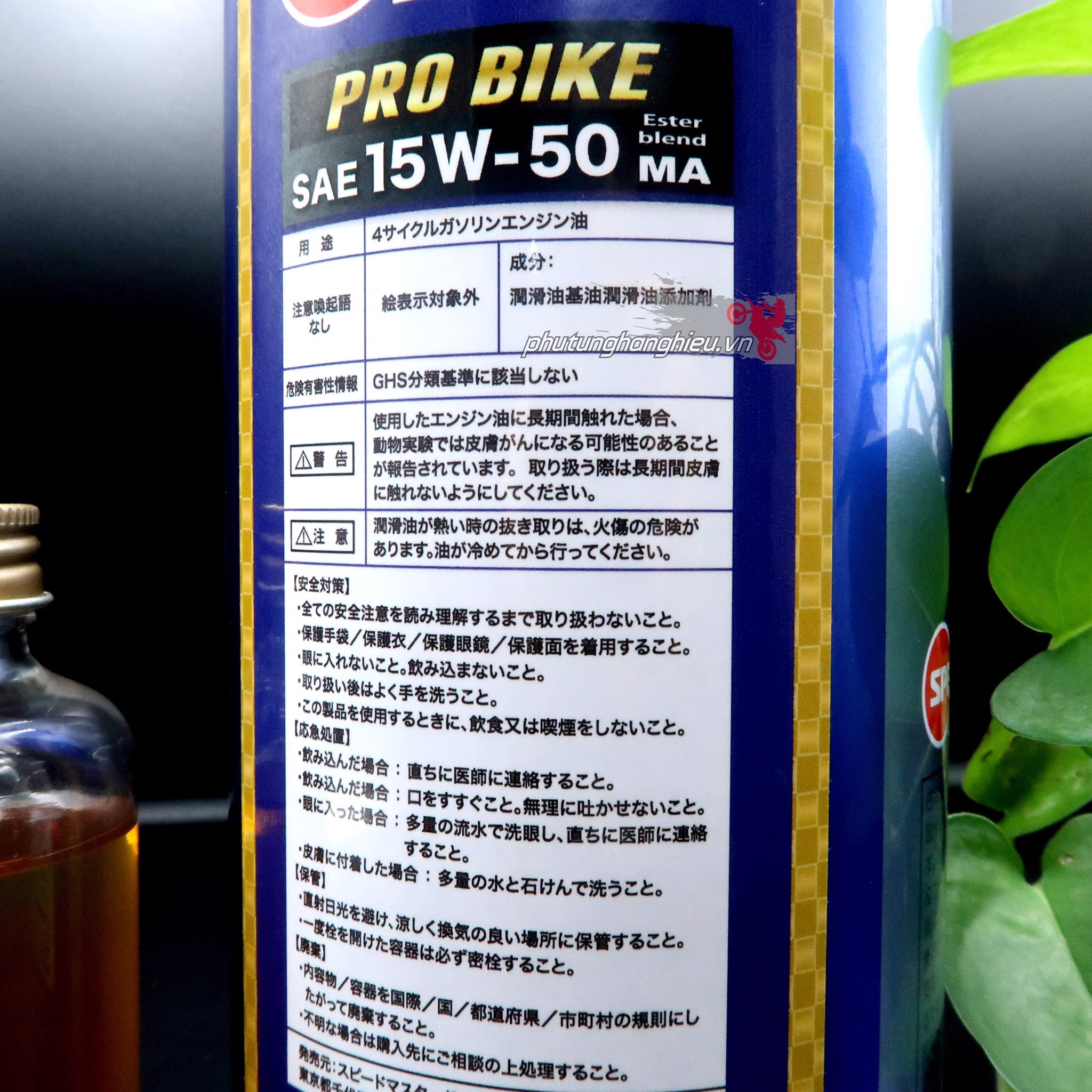 Nhớt Speed Master Pro Bike 15W50 1L/1L1/1L3