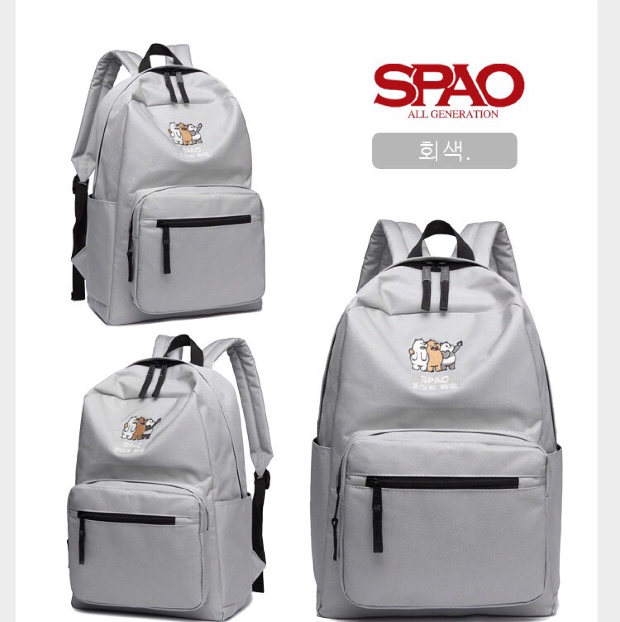 BALO SPAO AUTHENTIC WE BARE BEARS BACKPACKS CHÍNH HÃNG