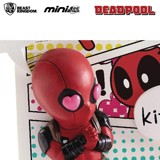 Đồ Chơi Mô Hình Beast Kingdom Mini Egg Attack Deadpool Jump Out MEA-004D