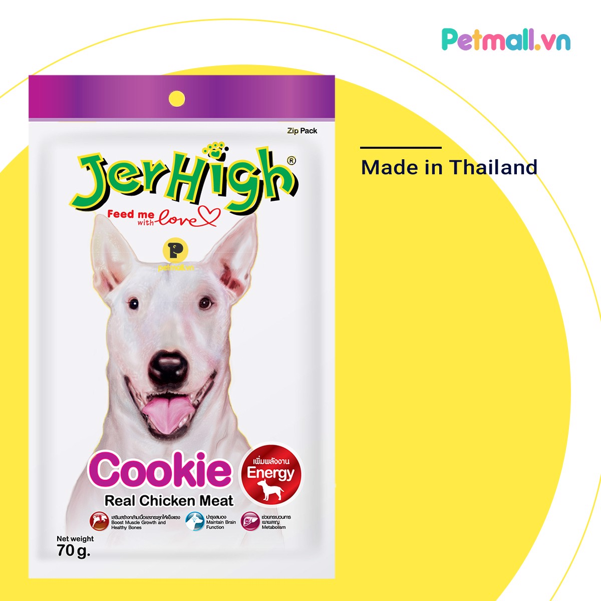 Snack Jerhigh Cookie 70g