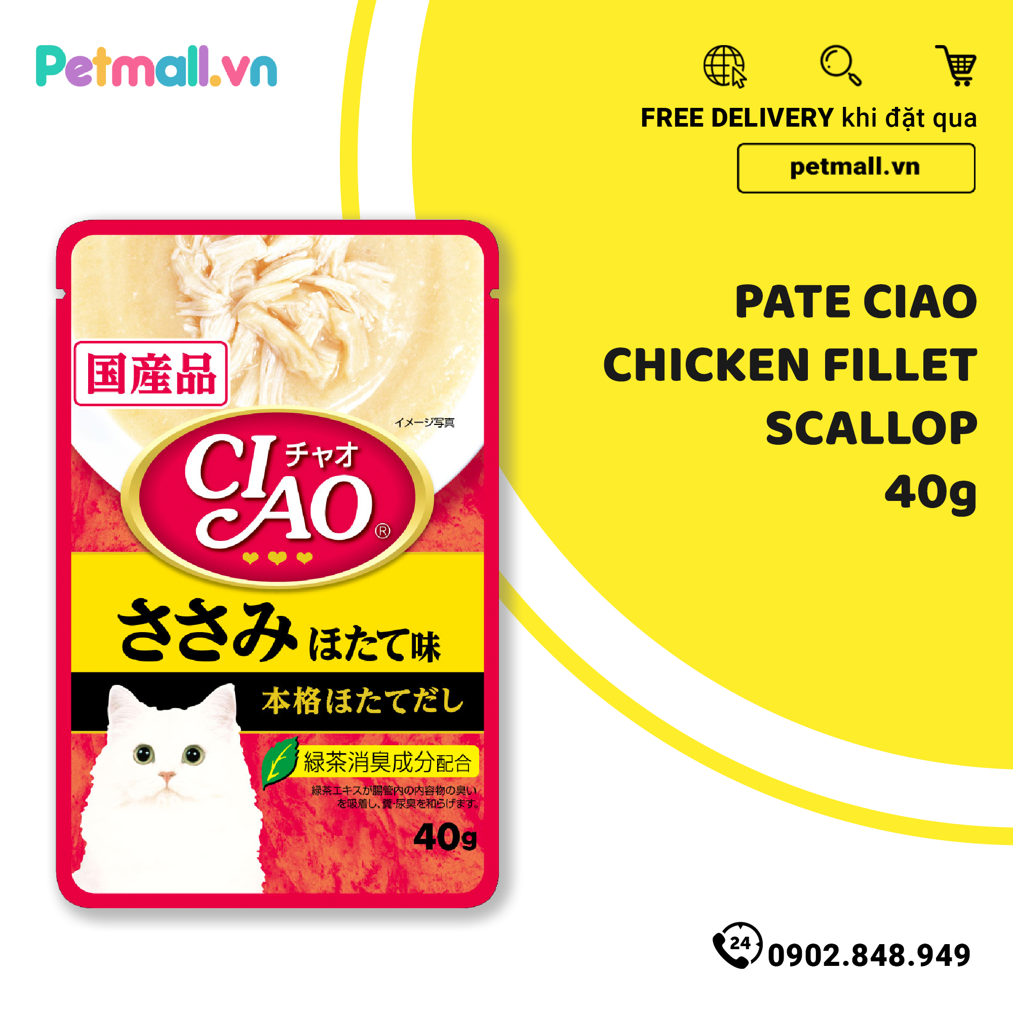 Pate mèo CIAO Chicken Fillet Scallop 40g