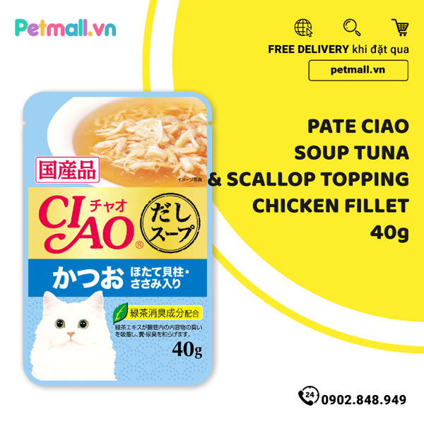 Pate mèo CIAO Soup Tuna Katsou & Scallop Topping Chicken Fillet 40g