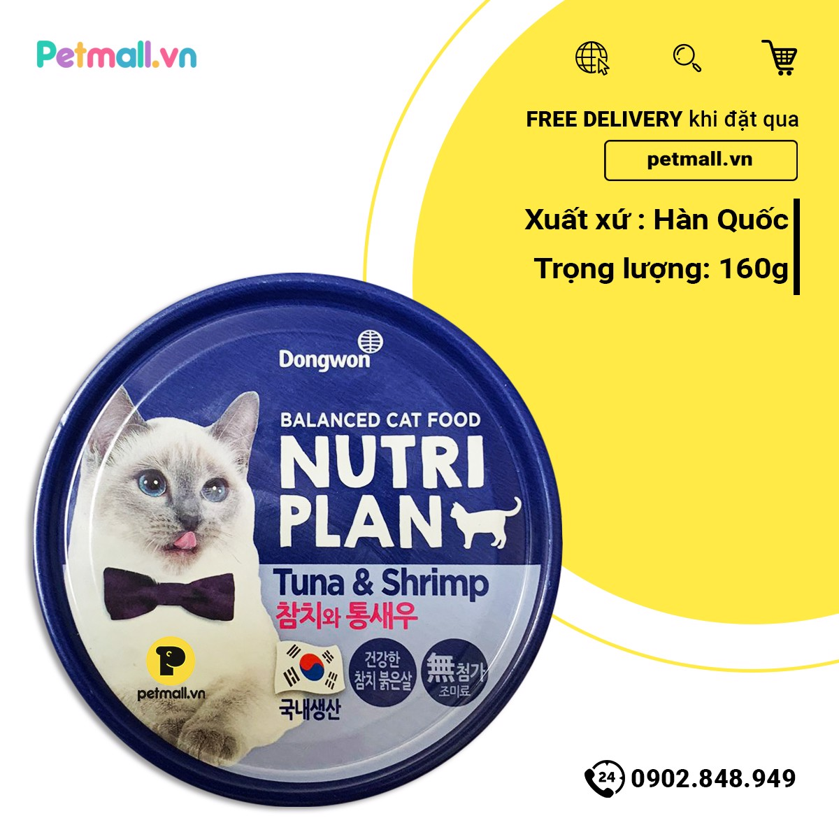 Pate mèo Nutri Plan Tuna & Shrimp - 160g