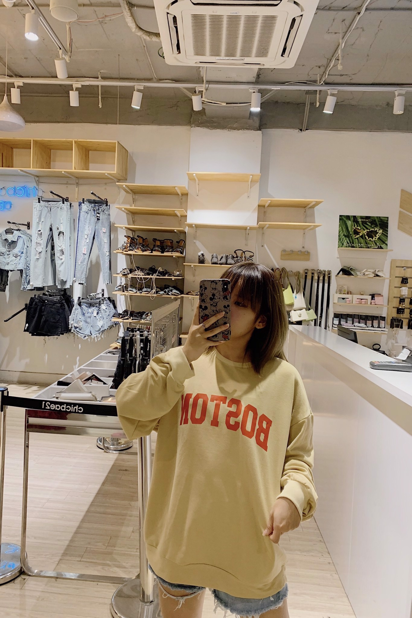 """BOSTON"" Sweatshirt (Beige)"