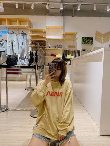"""NASA"" Sweatshirt (Beige)"