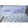 Waved Marble Wall Panel