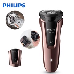 may cao rau philips s1060