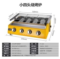 bep nuong dung gas bbq cong nghiep fc 222