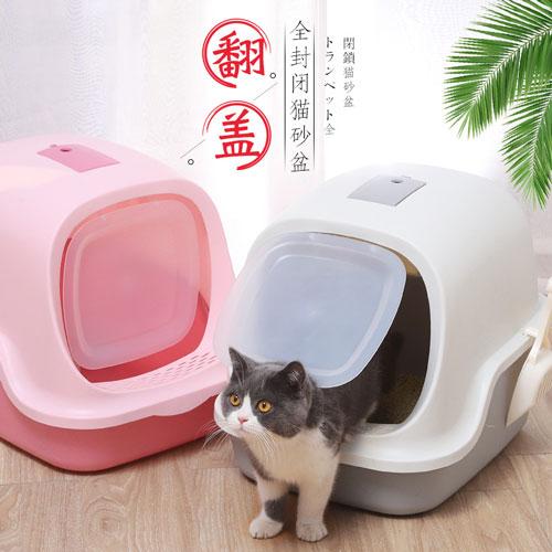 Nhà vệ sinh mèo 004