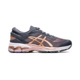 ASICS Gel-Kayano 26 'Light Purple'