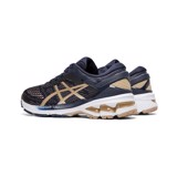 ASICS Gel-Kayano 26 'Frosted Almond'