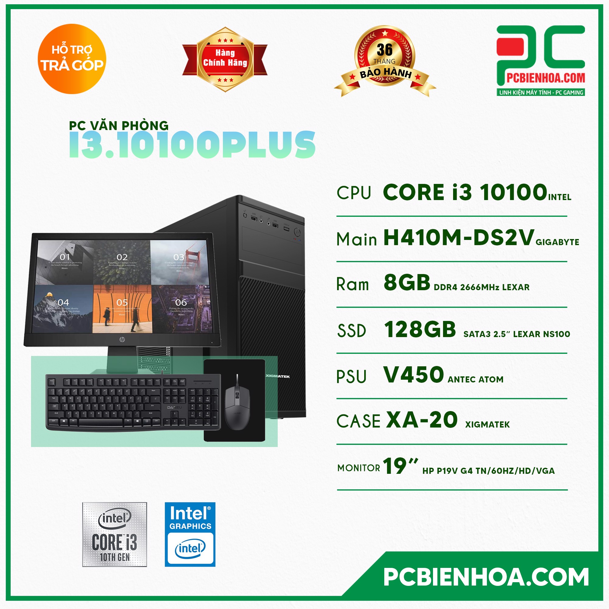 BỘ PCVP i3 10100PLUS ( CORE I3 10100 / H410 / 8GB / 128GB / HP P19V )