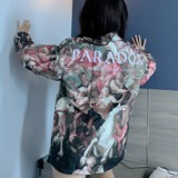 POWER AND ILLUSION OVER-PRINTED JACKET