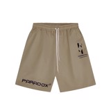 ESSENTIAL SHORT - BROWN