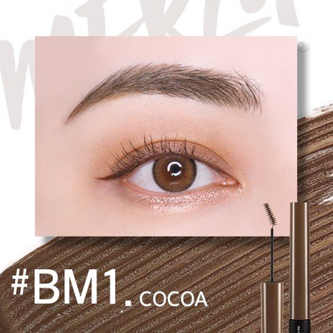 Eyebrow Mascara #BM1