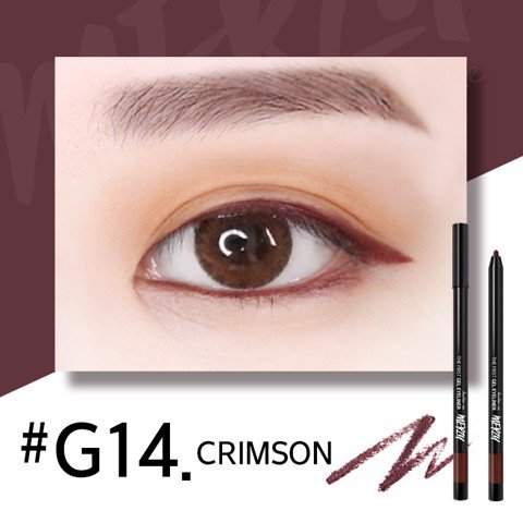 Chì Kẻ Mắt Merzy Another Me The First Gel Eyeliner #G14