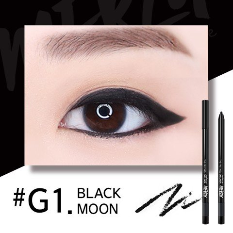 Chì Kẻ Mắt Merzy Another Me The First Gel Eyeliner #G1