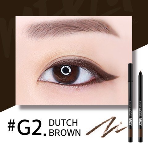 Chì Kẻ Mắt Merzy Another Me The First Gel Eyeliner #G2