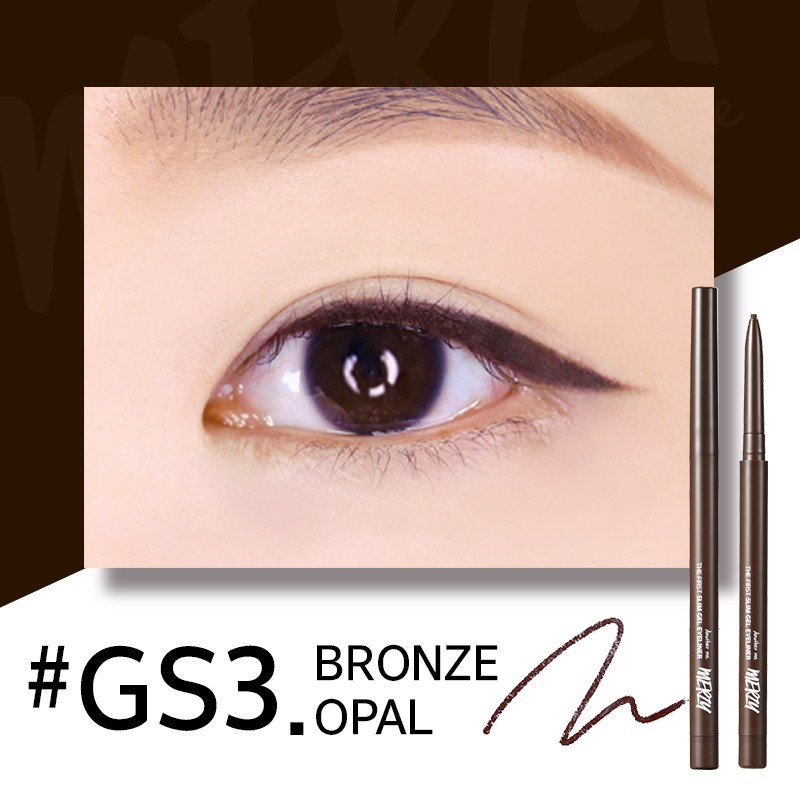 Slim Gel Eyeliner #GS3