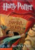 Harry Potter and the Chamber of Secrets (Harry Potter Series #2)