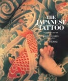 The Japanese Tattoo (Paperback)