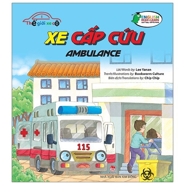 the-gioi-xe-co-xe-cap-cuu-ambulance